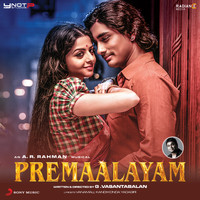 A.R. Rahman - Premaalayam (Original Motion Picture Soundtrack)
