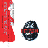 The Jon Spencer Blues Explosion - Controversial Negro