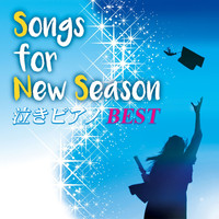 Shintaro Aoki - Songs for New Season  The Best Ballads Played by Piano