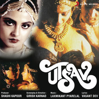 Laxmikant - Pyarelal - Utsav (Original Motion Picture Soundtrack)