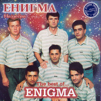Enigma - The Best Of...