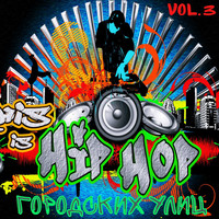 Classic - Hip Hop of Urban Streets, Vol. 3