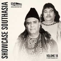 Sabri Brothers - Showcase Southasia, Vol.18
