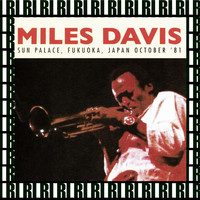 Miles Davis - Sun Palace, Fukuoka, Japan, October 11th, 1981 (Remastered, Live On Broadcasting)