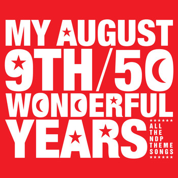 Various Artists - My August 9th - 50 Wonderful Years (2016 Edition)