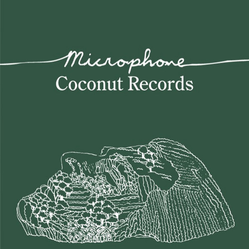 Coconut Records MP3 Track Microphone