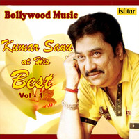 Kumar Sanu - Bollywood Music - Kumar Sanu At His Best, Vol. 1