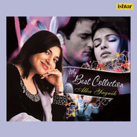 Alka Yagnik - My Best Collection - Alka Yagnik