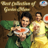 Gurdas Maan - Best Collection of Gurdas Mann
