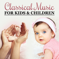 Philadelphia Orchestra - Classical Music for Kids & Children – Ultimate Collection, Famous Composers for Baby, Einstein Effect