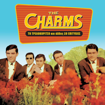 The Charms - To Trelokoritso Kai Alles 20 Epityhies