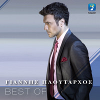 Giannis Ploutarhos - Best Of Giannis Ploutarhos