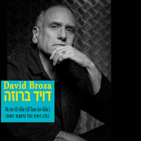 David Broza - We Are All Alike (All Tears Are Alike)