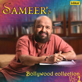 Various Artists - Sameer's Bollywood Collection, Vol. 1