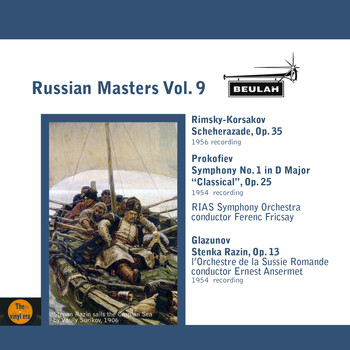 Various Artists - Russian Masters, Vol. 9