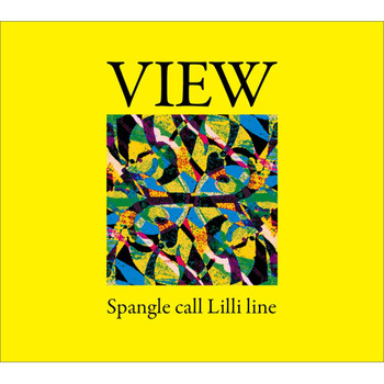 Spangle call Lilli line - View