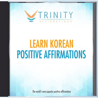 Trinity Affirmations - Learn Korean Affirmations