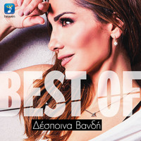 Despina Vandi - Best Of Despina Vandi