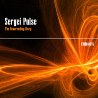 Sergei Pulse - The Neverending Story