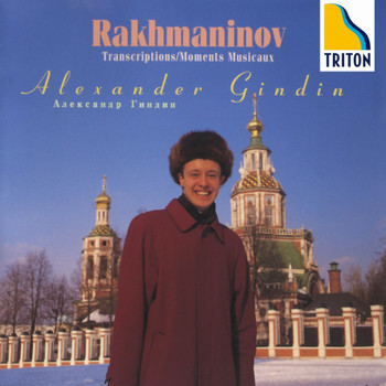 Various Artists - Rachmaninov: Moments Musicaux & Transcriptios