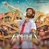 Harris Jayaraj - Anegan (Original Motion Picture Soundtrack)