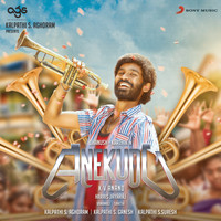 Harris Jayaraj - Anekudu (Original Motion Picture Soundtrack)
