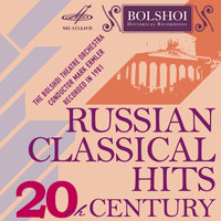 Various Artists - 20th Century Russian Classical Hits