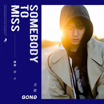 Gong - Somebody To Miss