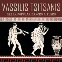 Vassilis Tsitsanis - Greek Popular Dances & Tunes
