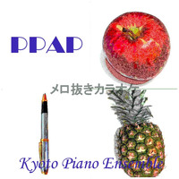 Kyoto Piano Ensemble - PPAP Pen Painappoo Appoo Pen (Instrumental without Vocal Melody)
