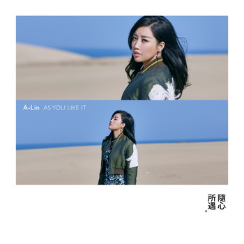 A-Lin - As You Like It (Visit Japan Campaign Song)
