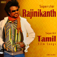 Ilaiyaraaja - Superstar Rajinikanth Superhit Tamil Film Songs