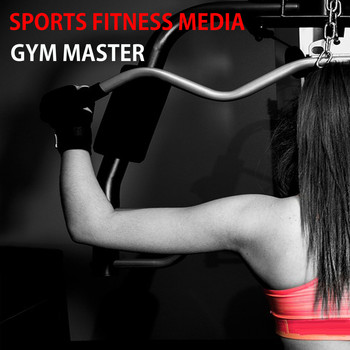 Various Artists - Gym Master