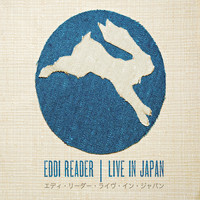 Eddi Reader - Live in Japan