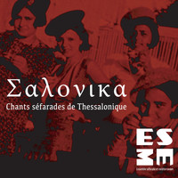 Esem - Chants séfarades de Thessalonique
