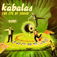 The Kabalas - The Eye of Zohar