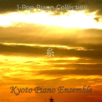 Kyoto Piano Ensemble - Ito (Instrumental Version)