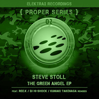 Steve Stoll - The Green Angel EP