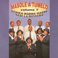 Masole a Tumelo Albums   High-quality Music Downloads