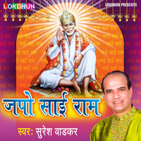Anup Jalota - Japo Sai Ram - Single