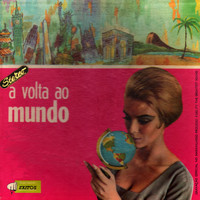 King Charles - A Volta Ao Mundo, Vol. 5 - No Cinema
