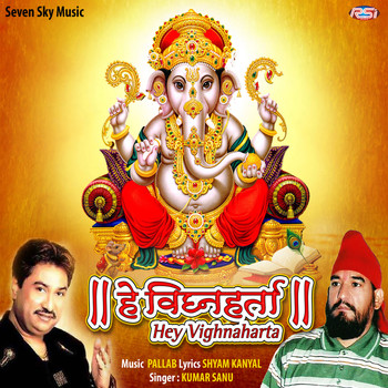 Kumar Sanu - Dhol Baje - Single