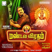 Pathinettu Padi Karuppan Vararu Srihari Mp3 Downloads 7digital United States