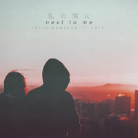 Chris Howland - Next to Me (feat. Chris Howland)