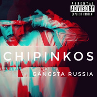 Чипинкос - Gangsta Russia (Explicit)