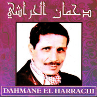 Dahmane El Harrachi - Rah ellil