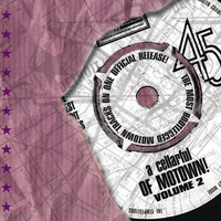Various Artists - A Cellarful Of Motown! (Vol. 2)