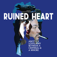 Stereo Total - Ruined Heart (Original Motion Picture Soundtrack)