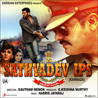 Harris Jayaraj - Sathyadev IPS (Original Motion Picture Soundtrack)