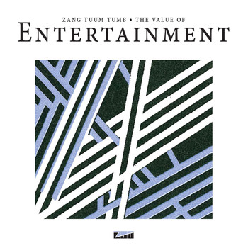 Various Artists - The Value of Entertainment